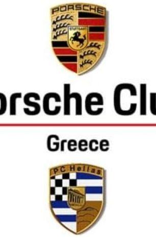"""""""Βόλτα Με Αγάπη"""" στη Θεσσαλονίκη  από το Porsche Club Greece για τα παιδικά χωριά SOS"""